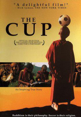 phorpa_the_cup-793246152-large